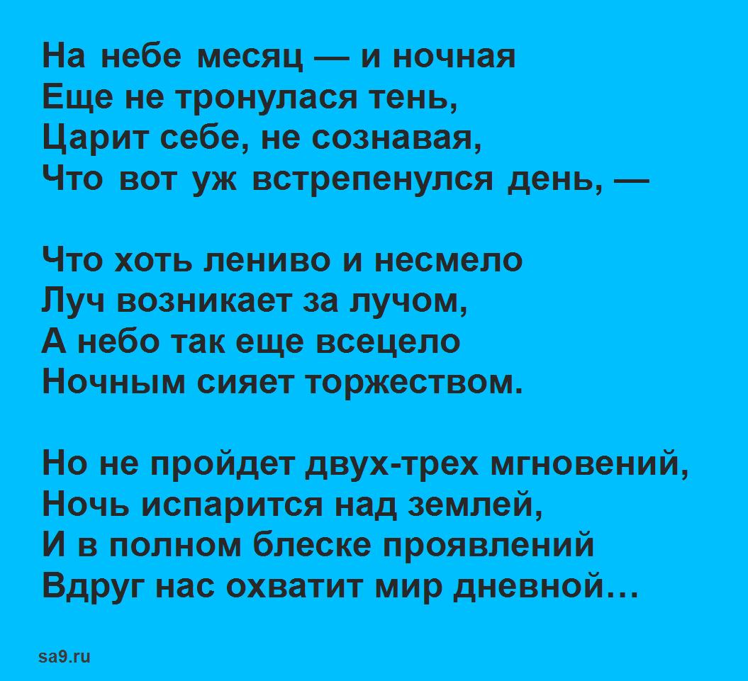 Тютчев стихи для детей, 12 строк - Декабрьское утро