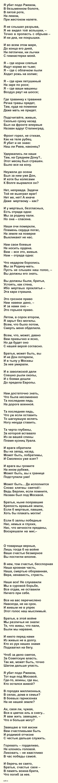 Стих Твардовского - Я убит подо Ржевом
