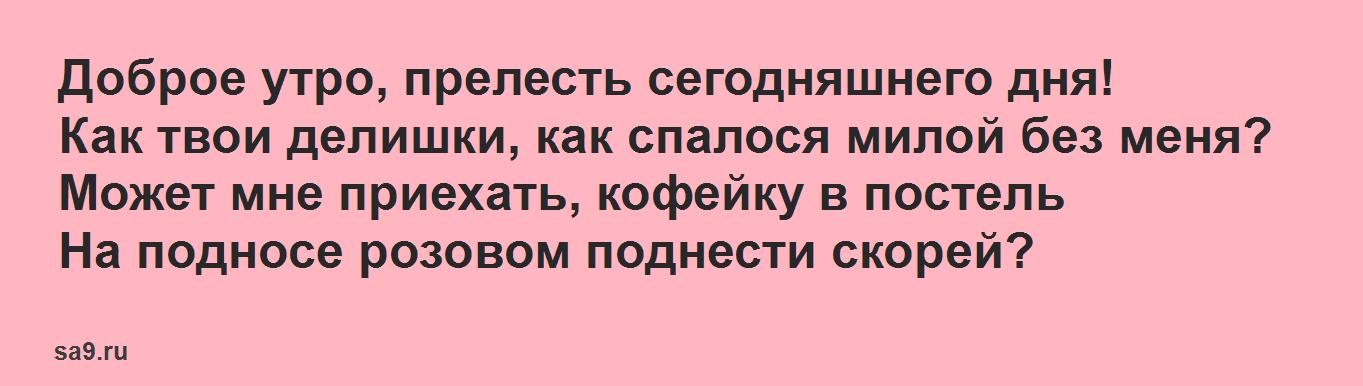 Короткие стихи Бориса Борисова - Прелесть дня