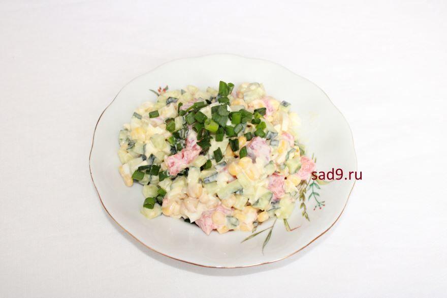 Салат с семгой, в домашних условиях