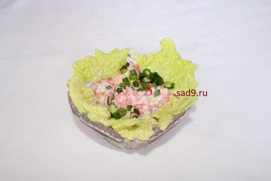 Салат с семгой и помидорами, очень вкусный