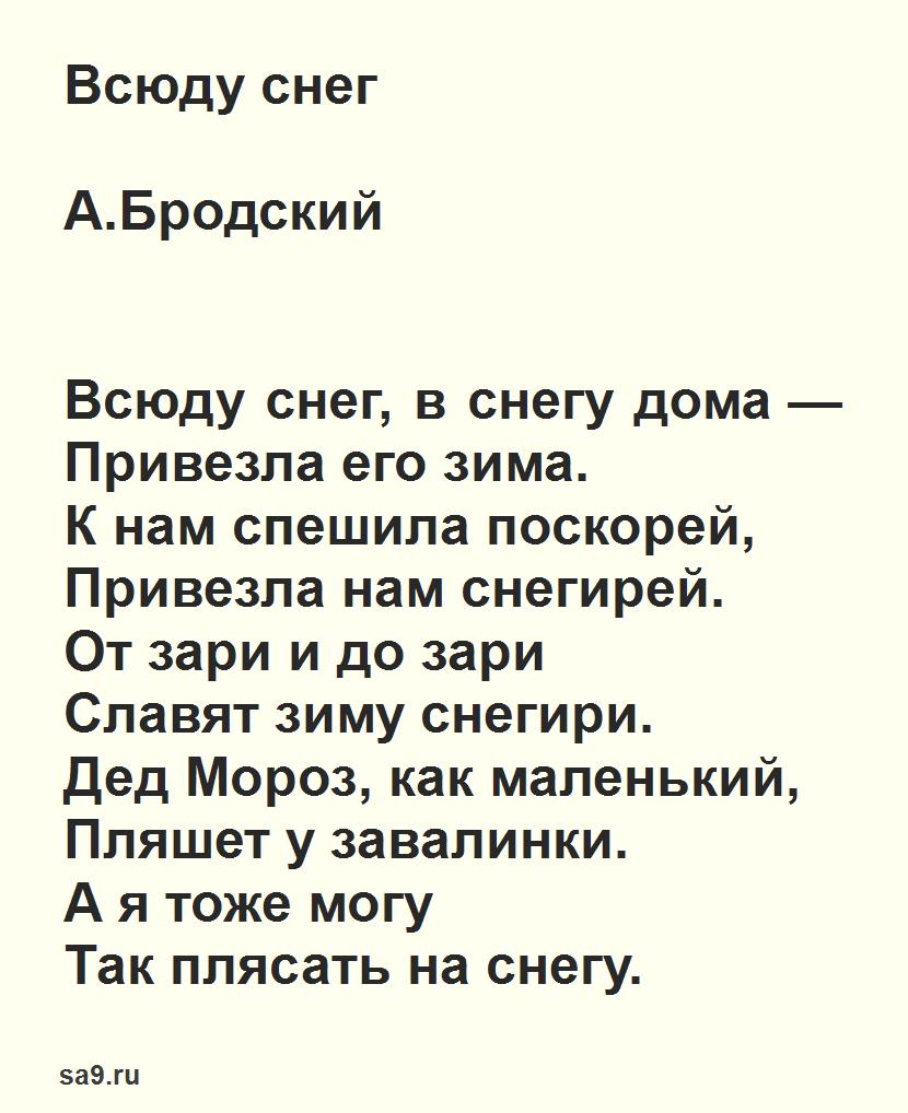 Стихи про зиму для детей 5 лет