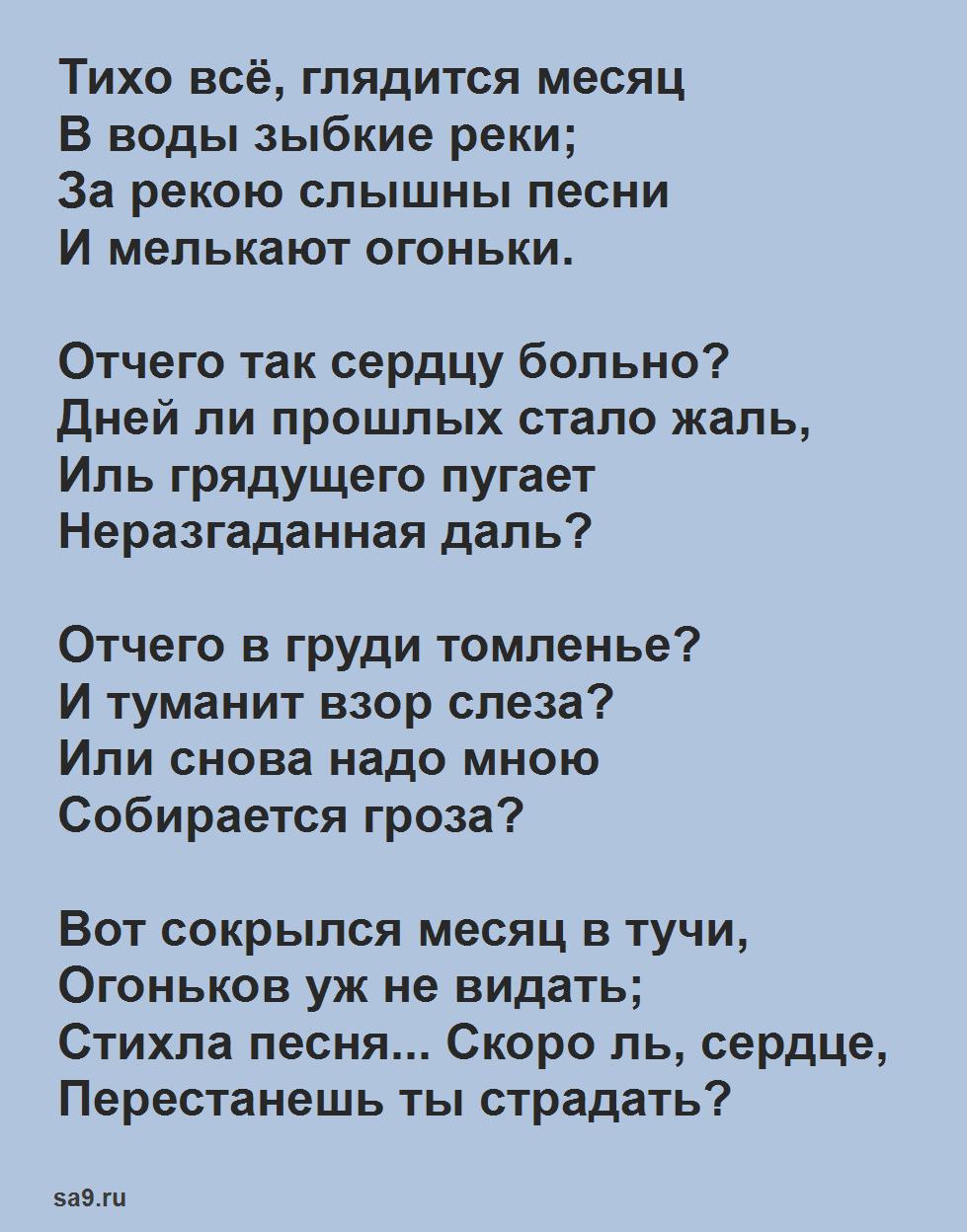 Стихи Плещеева 3 класс - Песня, легко учащиеся