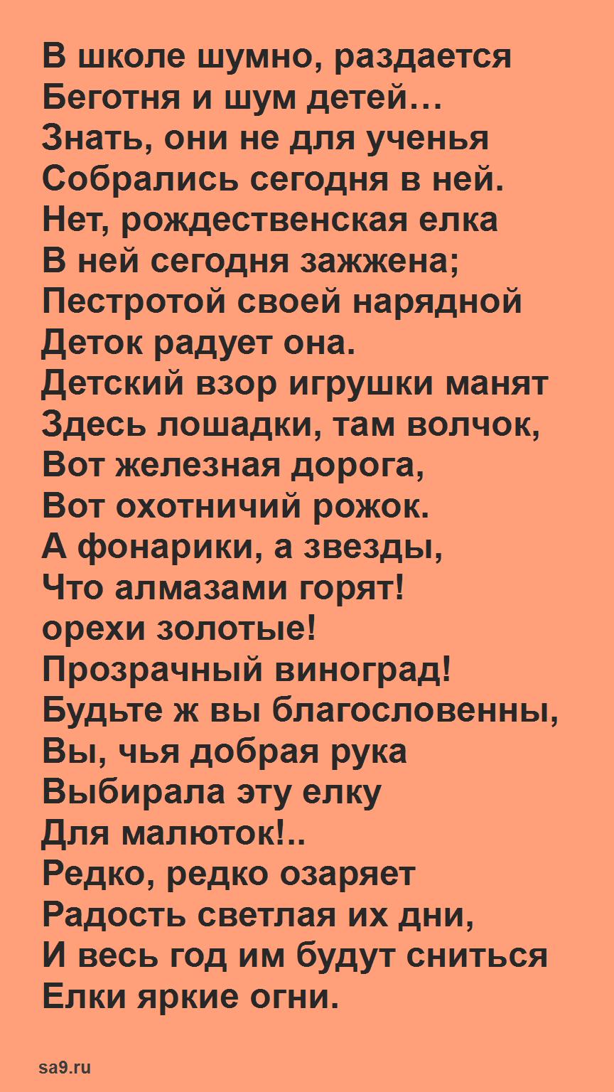 Стихи Плещеева для детей - Елка в школе
