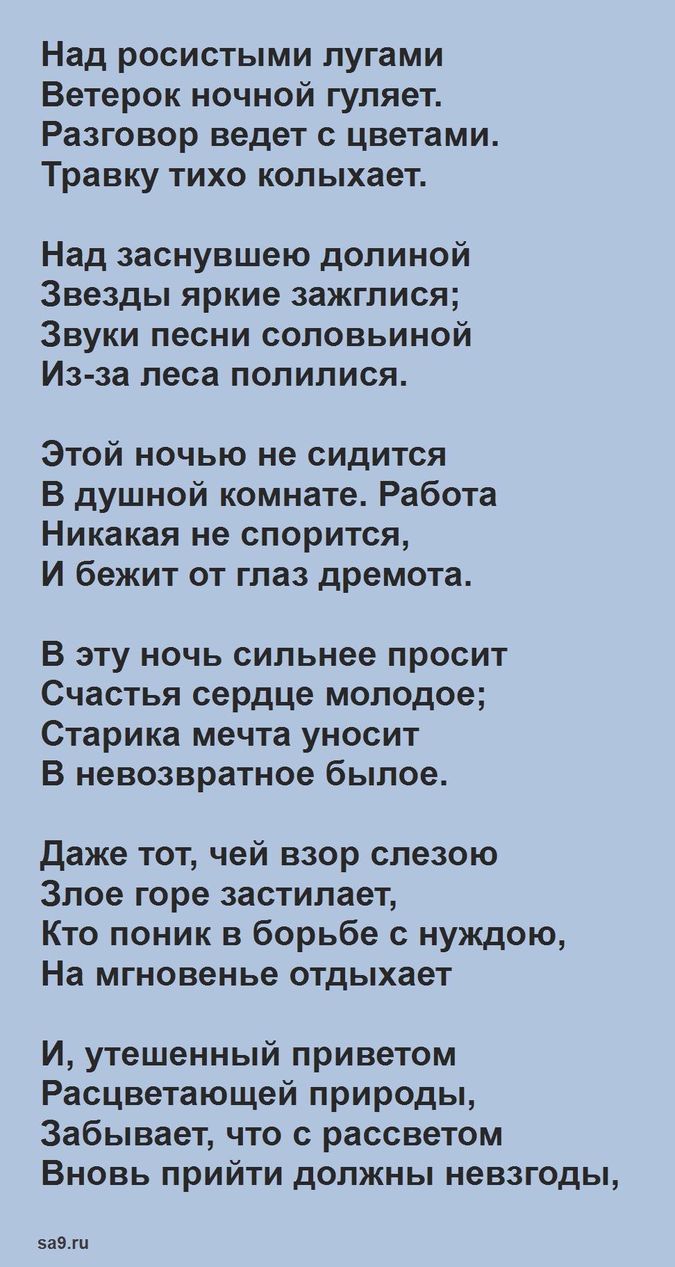Стихи Плещеева о временах года, для детей