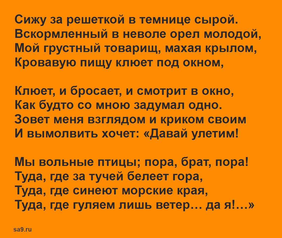 Читать стихи Пушкина для детей 3 класса - Узник, для заучивания наизусть
