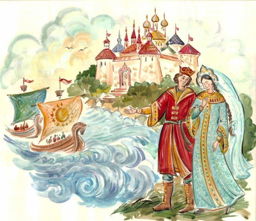 Сказка о царе Салтане, Александр Сергеевич Пушкин
