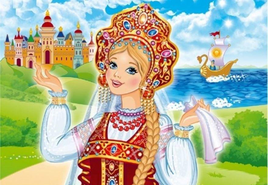Сказка О царевне Ясносвете, Николая Александровича Некрасова