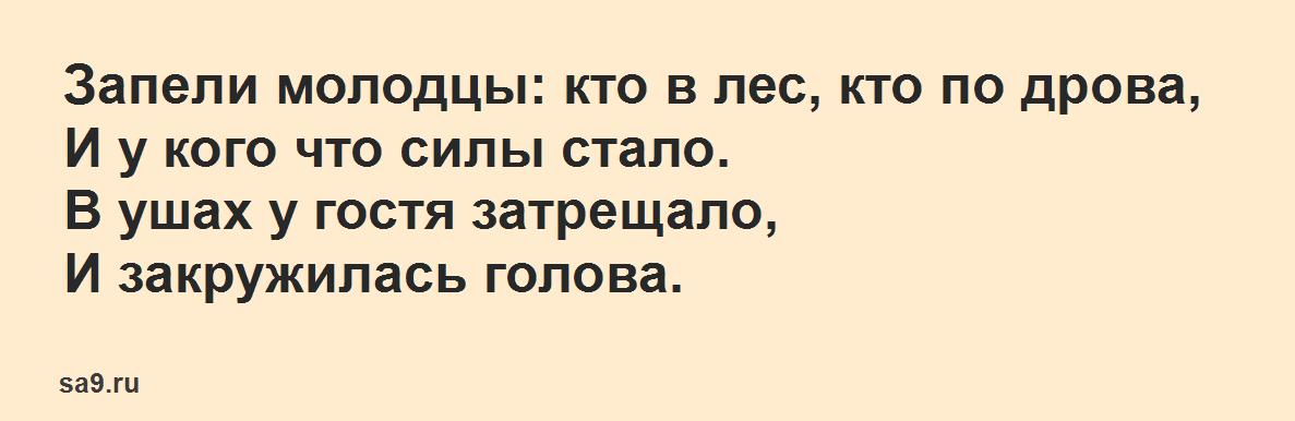 Басня Крылова 'Музыканты'