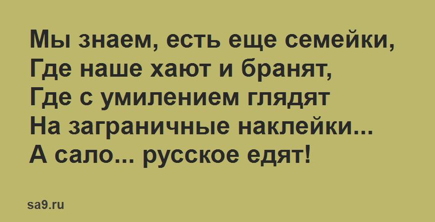 Мораль басни Михалкова 'Две подруги'