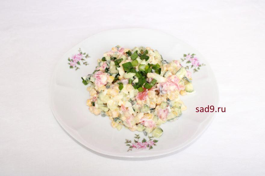Вкусный салат С семгой и огурцами, пошагово с фото