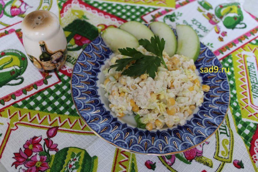 Салат с курицей классический с фото пошагово