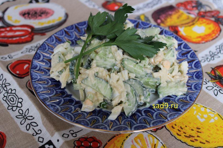 Салат с огурцом и яйцом, рецепт и способ приготовления с фото