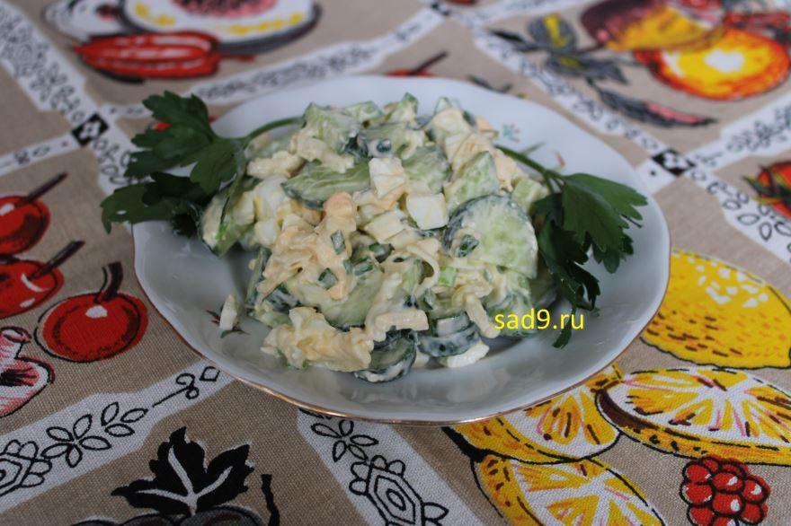 Вкусный и простой салат с огурцом и яйцом