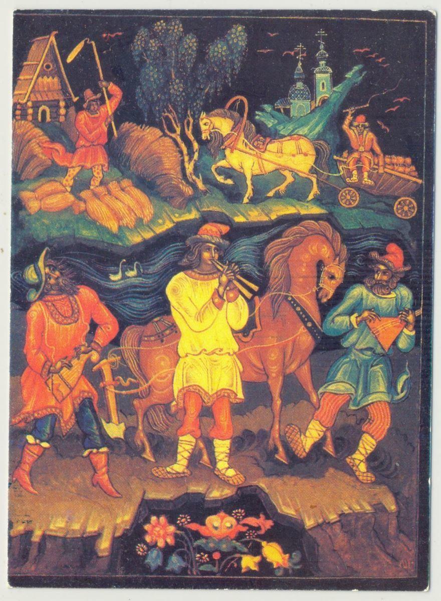 Былина Вавила и скоморохи