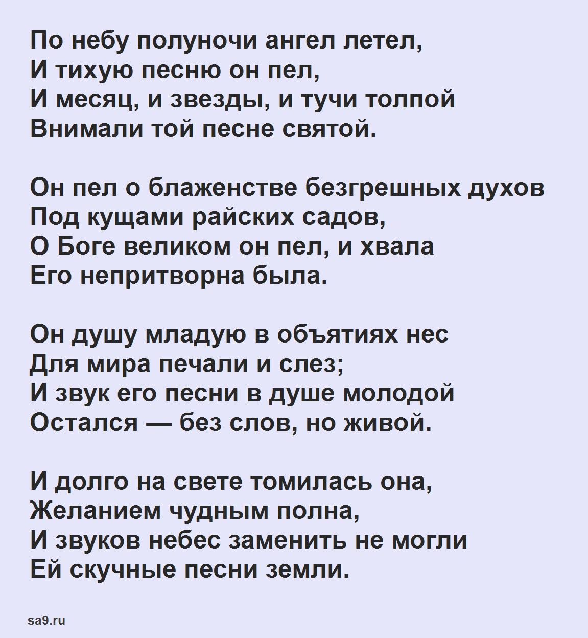 Красивые стихи русских поэтов - Ангел, Лермонтов