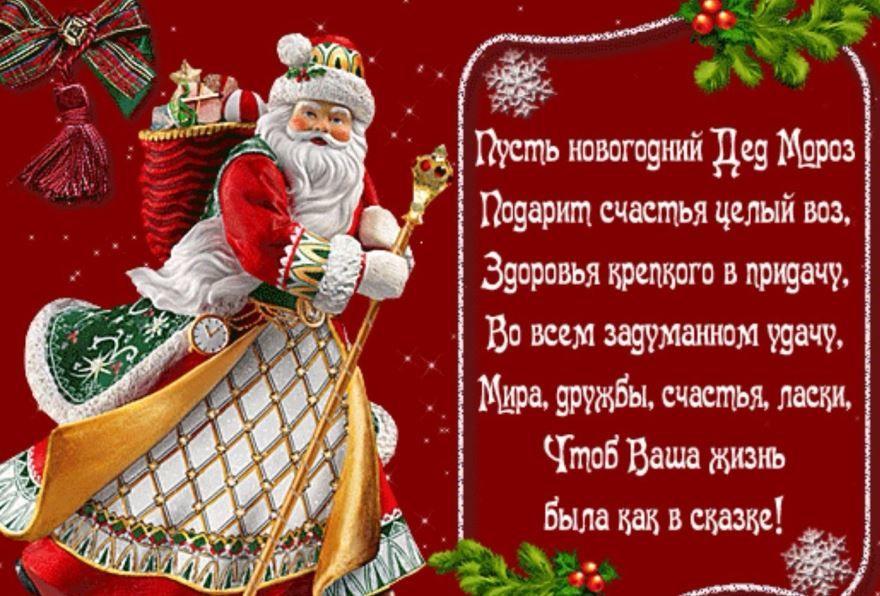 Красивые, Новогодние стихи для детей и взрослых