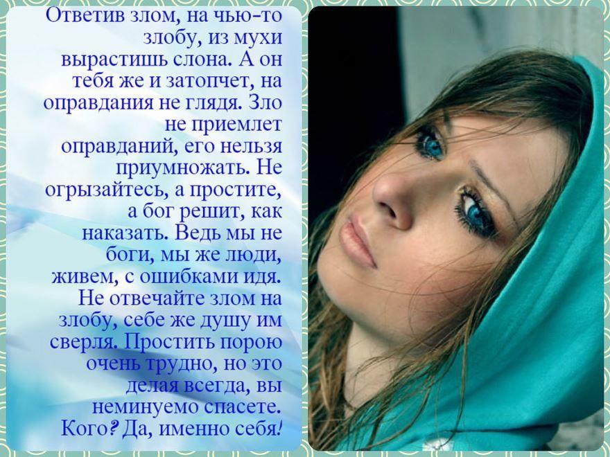 Читаем стихи о людях красивые