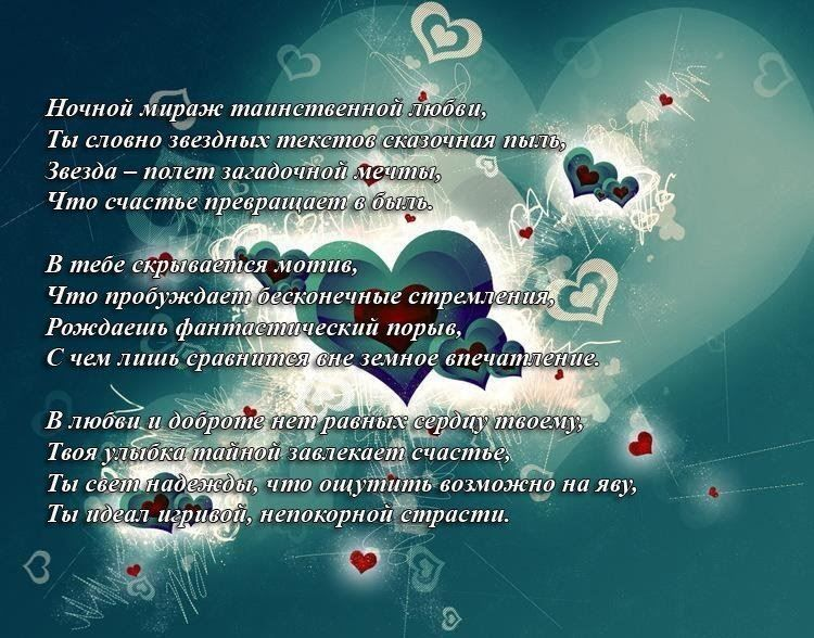 Красивые, трогательные стихи до слез