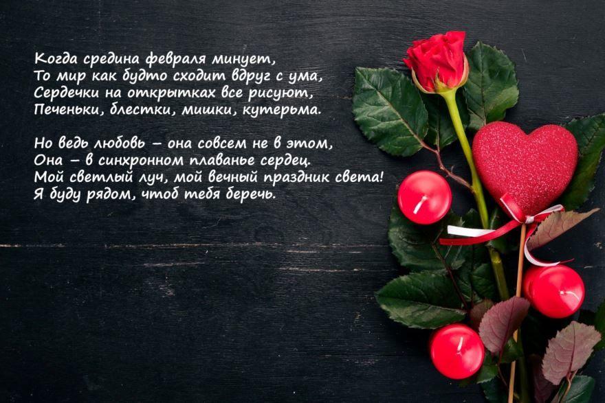 віриш життя, сердечки стихи короткие проводит проверку данному