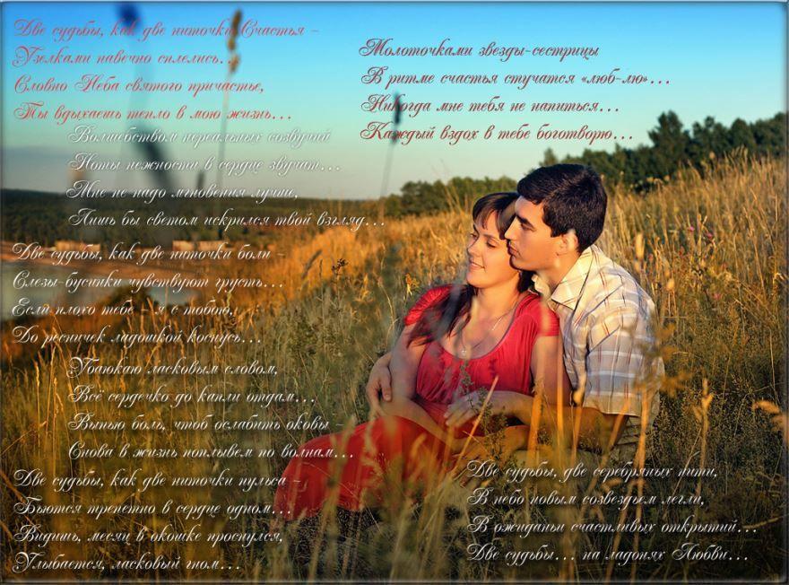 Красивые романтические стихи