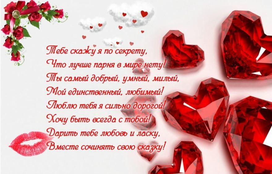 Романтические стихи красивые, короткие