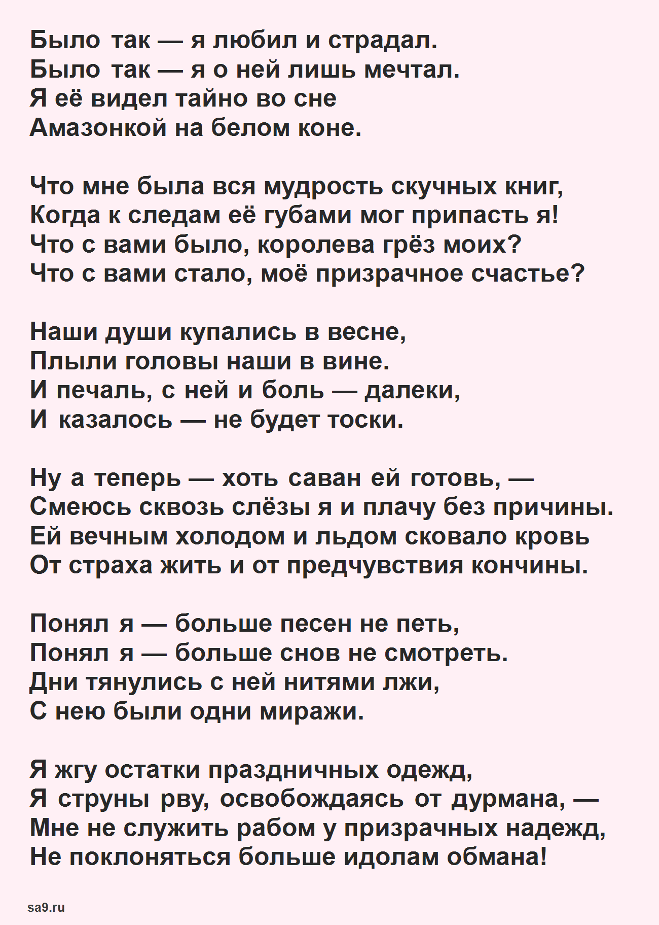 Романс Высоцкого, красивый, любимый