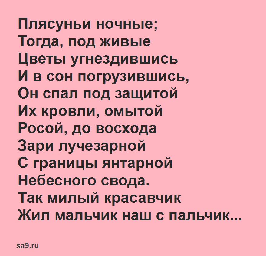 Сказка Мальчик с пальчик, Жуковского читать полностью