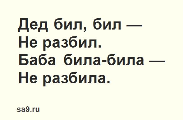 Русская народная сказка для детей – Курочка Ряба