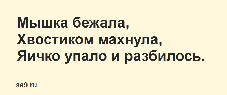 Русская народная сказка Курочка Ряба, читать онлайн бесплатно