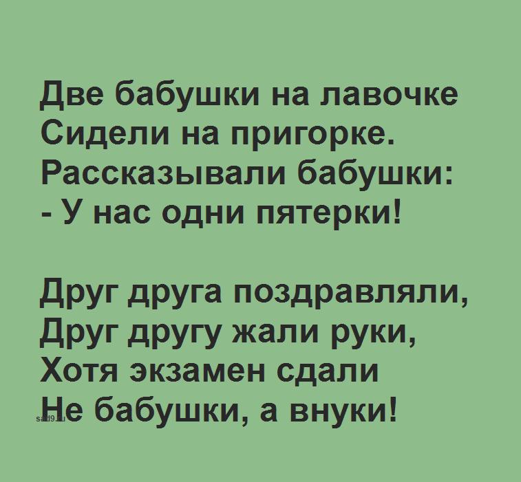 Маленькие стихи Агнии Барто