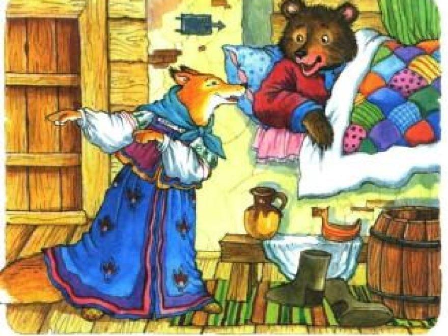 Сказка Лиса и медведь, Даль Владимир Иванович