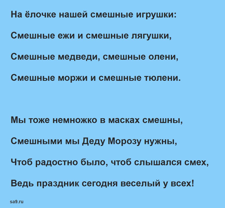 Стих про елочку для ребенка 5 лет