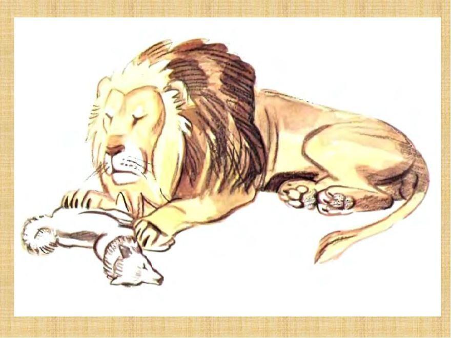 Рассказ Лев и собачка, Толстого Льва Николаевича