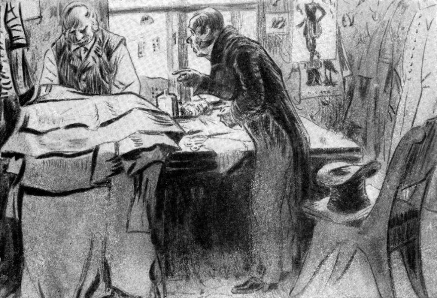 Повесть Шинель, Гоголя Николая Васильевича