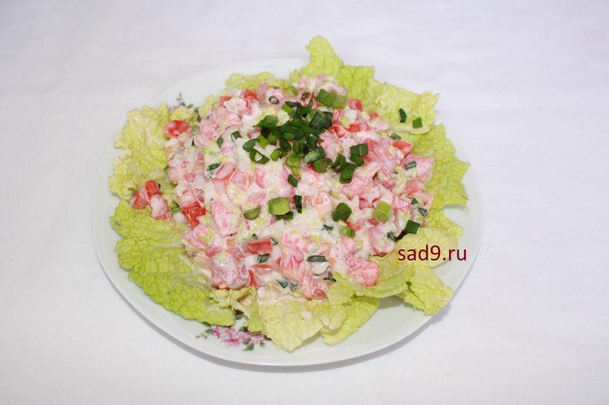 Вкусный салат с семгой и помидорами, пошагово с фото