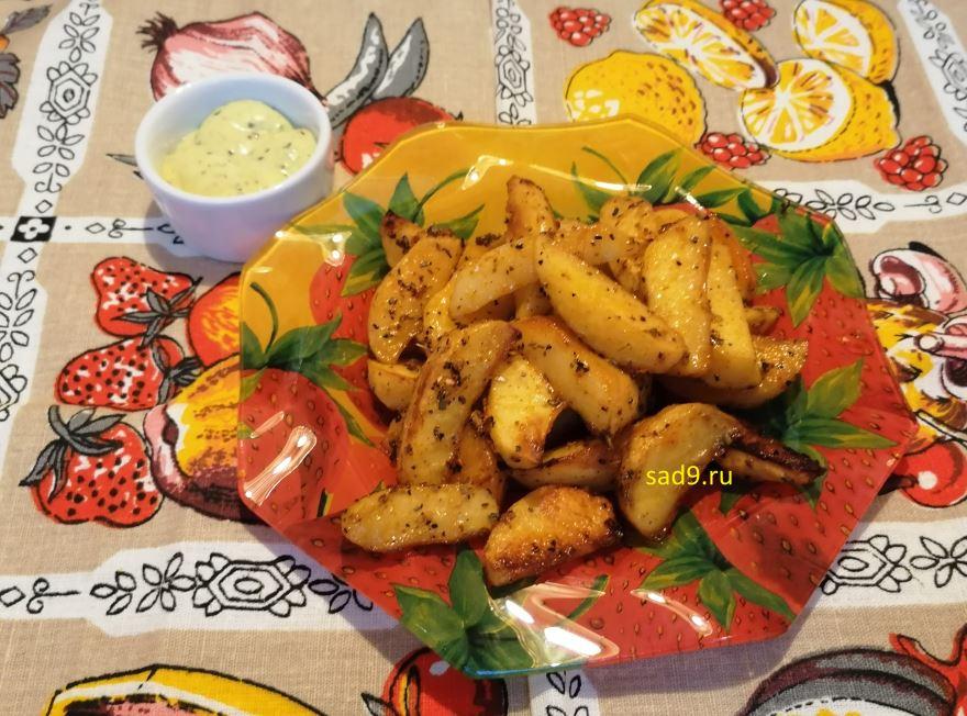 Картофель в духовке, рецепт с фото