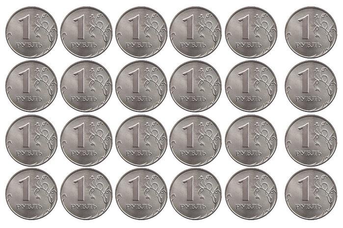 Монеты достоинством 1 рубль для игры в магазин