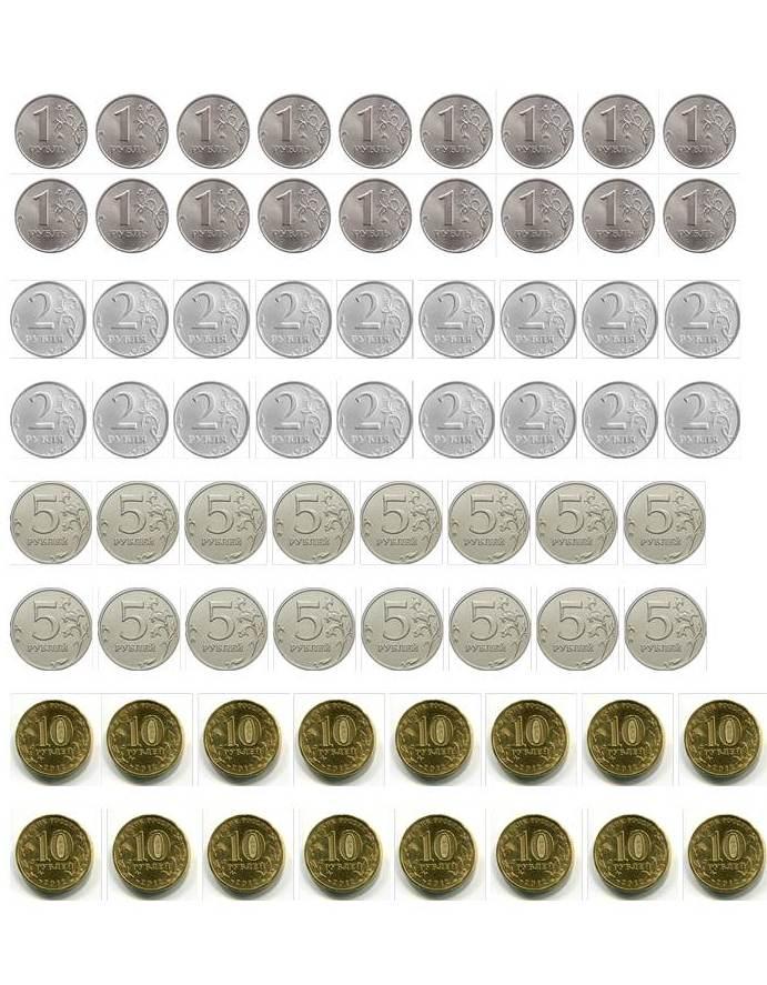 Монеты разного достоинства для игры в магазин