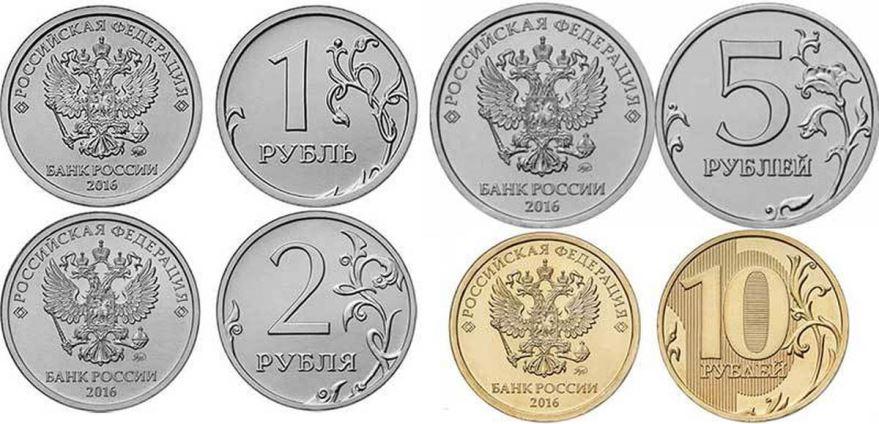 Картинки с монетами для детей, для игры в магазин