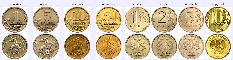 Скачать и распечатать бесплатно монеты для игры в магазин