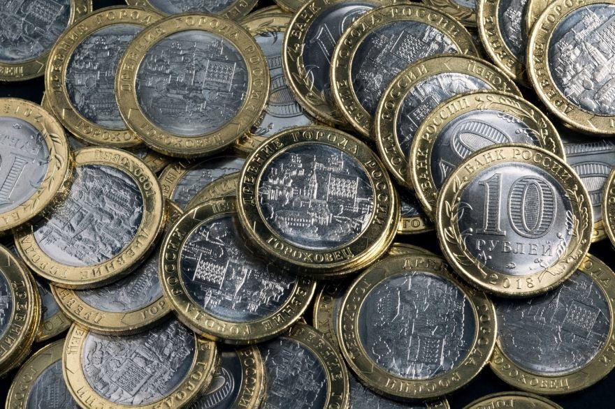 Монеты достоинством 10 рублей