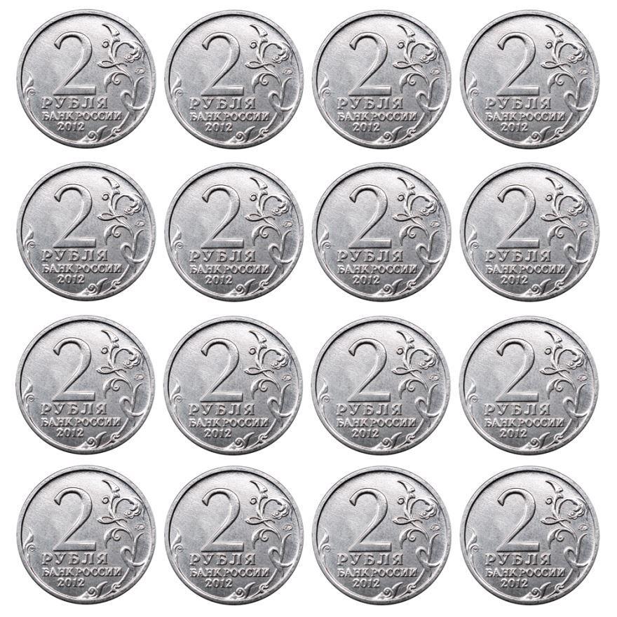 Монеты достоинством 2 рубля для игры в магазин