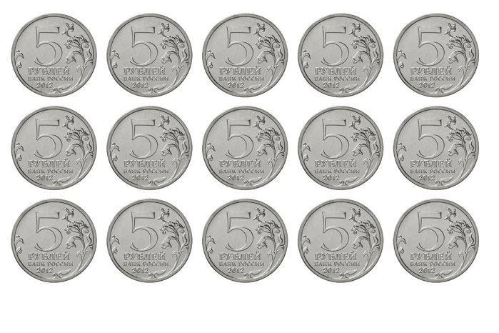 Монеты достоинством 5 рублей для игры в магазин