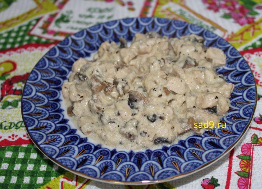 Жюльен из грибов вкусный рецепт приготовленный в домашних условиях