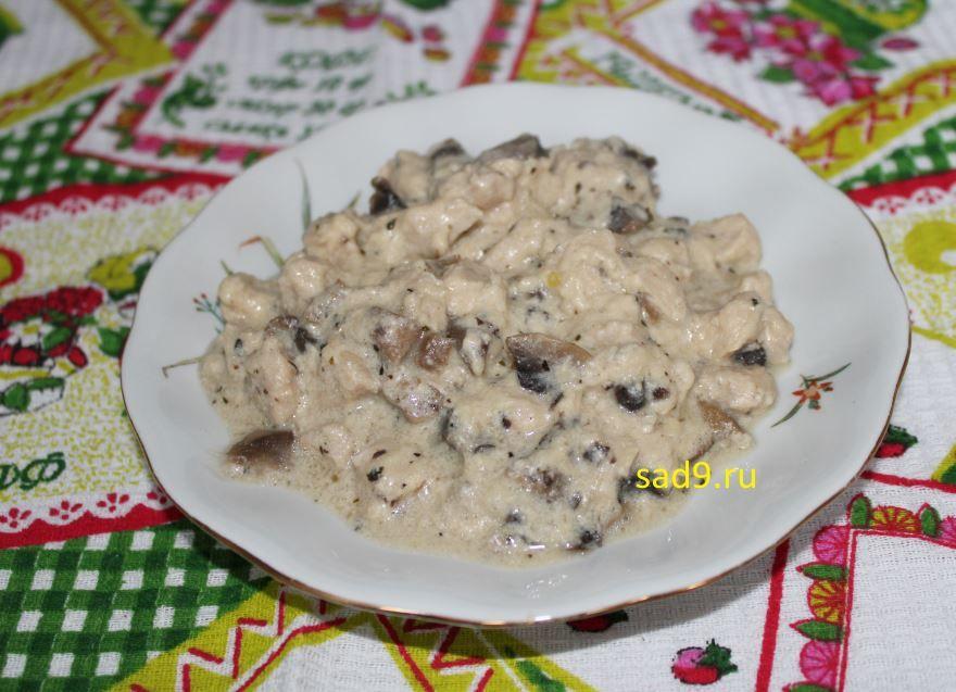 Жюльен простой рецепт с фото пошагово