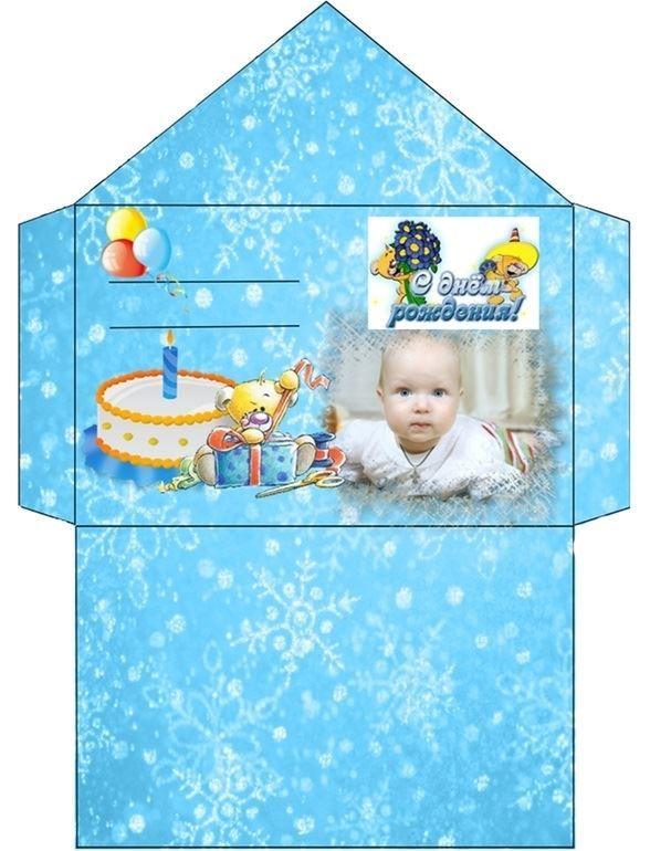 Конверт для денег, поздравление с Новорожденным