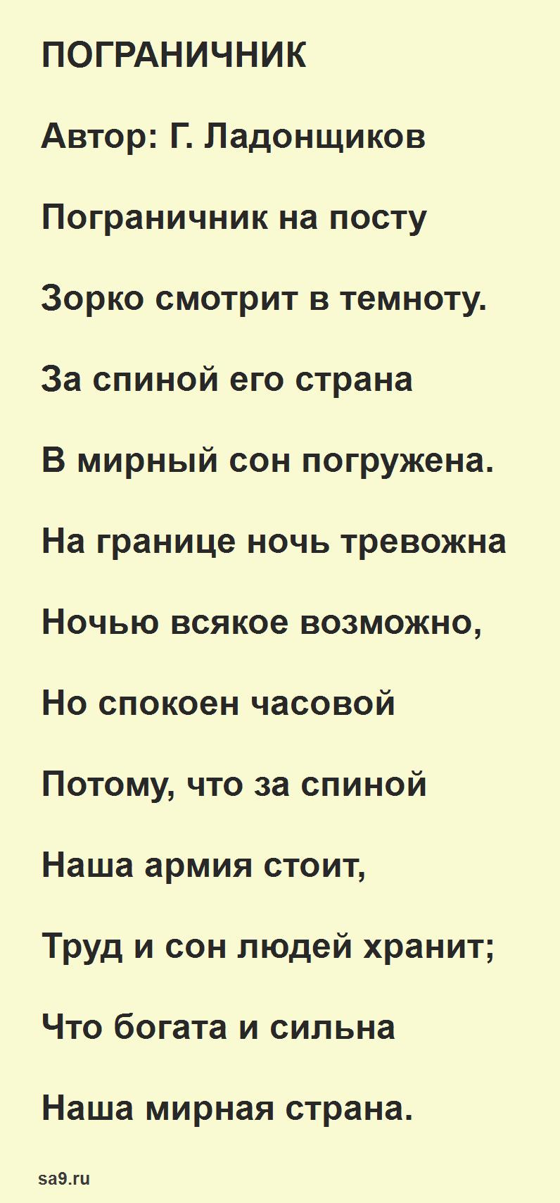 Стих на 23 февраля для детей 6 лет