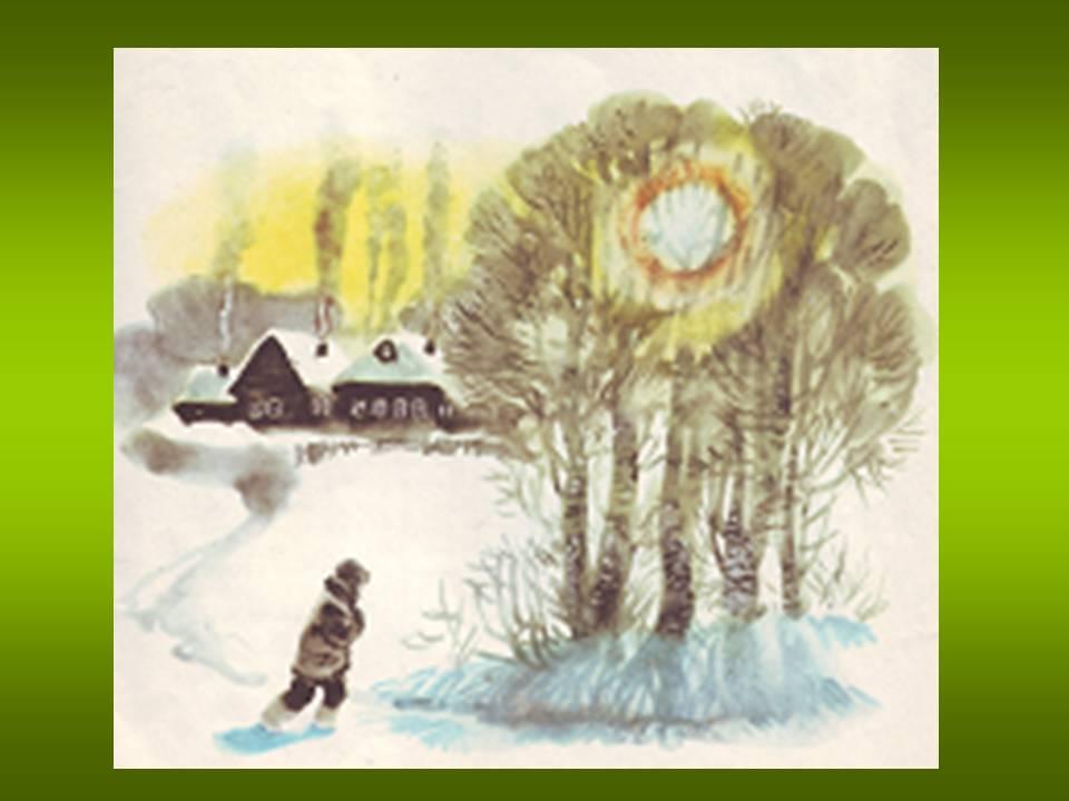 Рассказ Снег, Константин Паустовский
