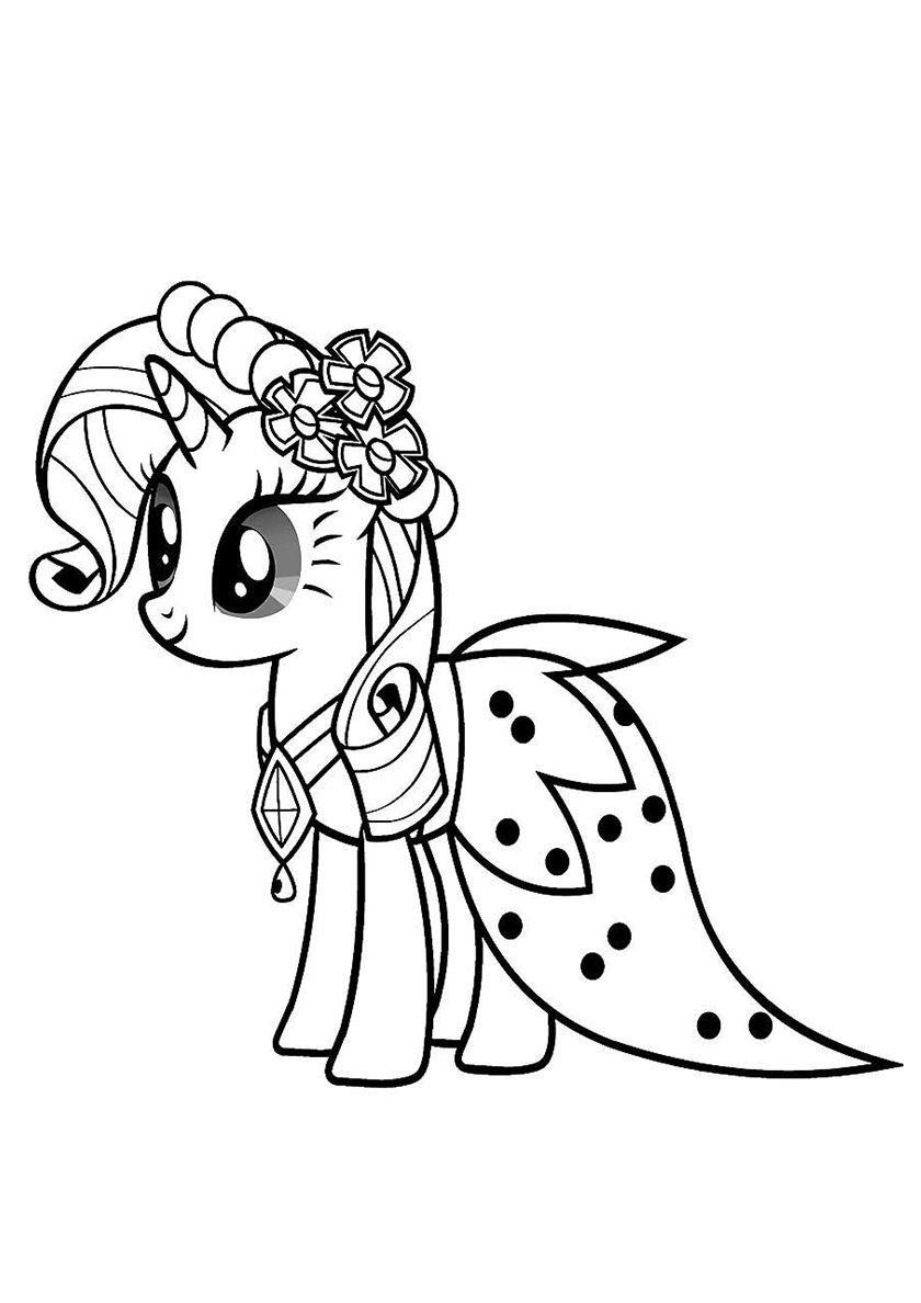 Раскраски для девочек 8 лет - пони